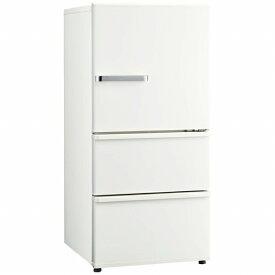 AQUA アクア 《基本設置料金セット》AQR-SV24J-W 冷蔵庫 SVシリーズ ミルク [3ドア /右開きタイプ /238L][冷蔵庫 大型 AQRSV24J_W]