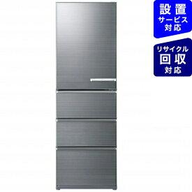 AQUA アクア 《基本設置料金セット》AQR-V46JL-S 冷蔵庫 Delie(デリエ) チタニウムシルバー [4ドア /左開きタイプ /458L][冷蔵庫 大型 AQRV46JL_S]
