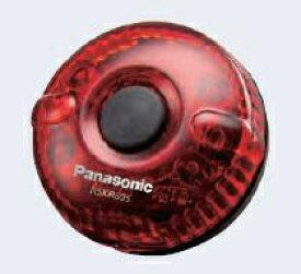 パナソニック Panasonic サイクルパーツ LEDライト(補助灯) NSKR605