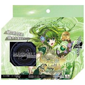 半月堂 MAGMEELL Vision01 幻色の魔法と3人の剣士 グリーンファイシネス