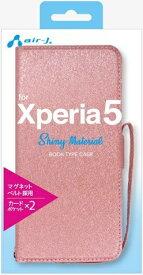 エアージェイ air-J Xperia5 シャイニー手帳型ケースPK ACXP5SHYPK