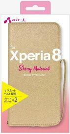 エアージェイ air-J Xperia8 シャイニー手帳型ケースBE ACXP8SHYBE