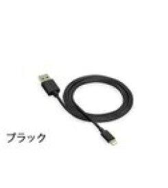 イーサプライズ e-supplies LIGHTNINGケーブル 1M ブラック