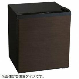 東芝 TOSHIBA 《基本設置料金セット》GR-HB30PTL-TS 冷蔵庫 ブラウン [1ドア /左開きタイプ /27L][冷蔵庫 小型 GRHB30PTLTS]【zero_emi】