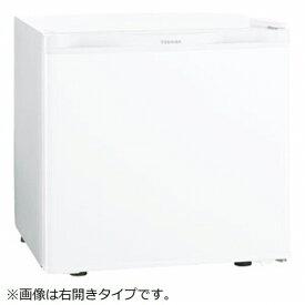 東芝 TOSHIBA 《基本設置料金セット》GR-HB30PAL-WU 冷蔵庫 ホワイト [1ドア /左開きタイプ /27L][冷蔵庫 小型 一人暮らし GRHB30PALWU]【zero_emi】