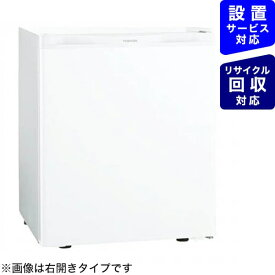東芝 TOSHIBA 冷蔵庫 ホワイト GR-HB40PAL-WU [1ドア /左開きタイプ /38L][冷蔵庫 一人暮らし 小型 GRHB40PALWU]