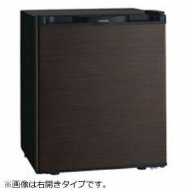 東芝 TOSHIBA 《基本設置料金セット》GR-HB40PAL-TS 冷蔵庫 ブラウン [1ドア /左開きタイプ /38L][冷蔵庫 小型 GRHB40PALTS]【zero_emi】