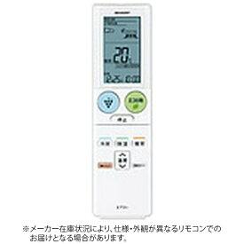シャープ SHARP 純正エアコン用リモコン 2056380876
