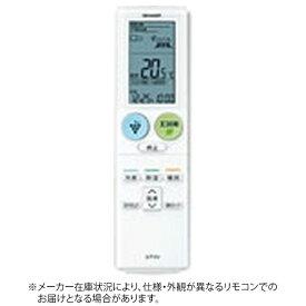 シャープ SHARP 純正エアコン用リモコン 2056380916