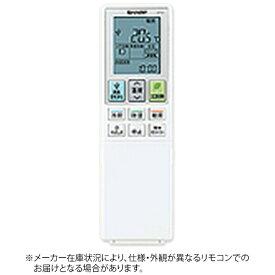 シャープ SHARP 純正エアコン用リモコン 2056380941