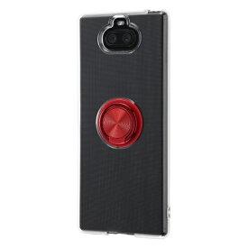 イングレム Ingrem Xperia 8 TPUソフトケース リング付/レッド IN-RXP8TC30/RM レッド
