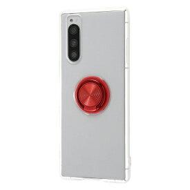 イングレム Ingrem Xperia 5 TPUソフトケース リング付/レッド IN-RXP5TC30/RM レッド