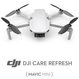DJI ディージェイアイ 【アフターサービスプラン】DJI Care Refresh(Mavic Mini)JP CARMMN