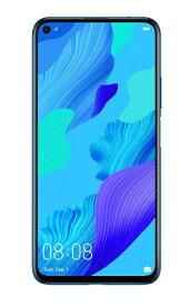HUAWEI ファーウェイ nova 5T クラッシュブルー「NOVA5TBLUE」6.26型 メモリ/ストレージ:8GB/128GB nanoSIM x2 DSDV対応 ドコモ/ソフトバンク対応 SIMフリースマートフォン[スマホ 本体 新品]