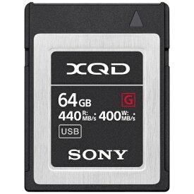 ソニー SONY XQDメモリーカード Gシリーズ QD-G64F [64GB][QDG64FJ]