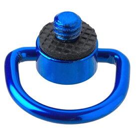 エツミ ETSUMI E6953 1/4 スクリュー カメラストラップ用Dリング ブルー