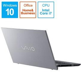 VAIO バイオ VJS15490311S ノートパソコン VAIO S15 シルバー [15.6型 /intel Core i7 /HDD:1TB /メモリ:8GB /2019年11月モデル][15.6インチ office付き 新品 windows10]