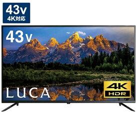 アイリスオーヤマ IRIS OHYAMA 液晶テレビ LUCA(ルカ) ブラック LT-43B628VC [43V型 /4K対応][テレビ 43型 43インチ LT43B628VC]