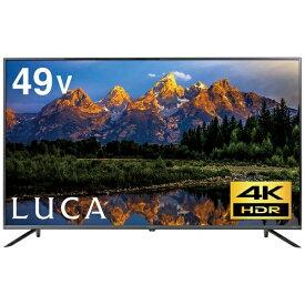 アイリスオーヤマ IRIS OHYAMA 液晶テレビ LUCA(ルカ) ブラック LT-49B628VC [49V型 /4K対応][テレビ 49型 49インチ LT49B628VC]