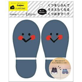 学研ステイフル Gakken Sta:Full OHM 靴おきマーク AM080-62 ブルー