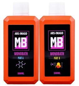 サンアイ 現像液 MONO BATH(MB500)
