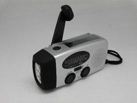 ヒース HI-SS ソーラー手回し充電機能付き防災ラジオ HI7SV [防滴ラジオ /AM/FM /ワイドFM対応][HI7SV]