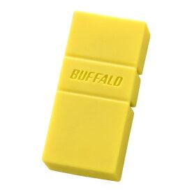 BUFFALO バッファロー RUF3-AC32G-YE USBメモリー USB3.2/3.1/3.0/2.0対応 32GB USB-Type-A+USB-Type-C対応 RUF3-ACシリーズ イエロー [32GB /USB3.2 /USB TypeA+USB TypeC /キャップ式][RUF3AC32GYE]