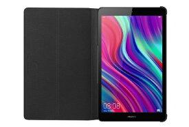 HUAWEI ファーウェイ JDN2-L09 Androidタブレット LTE MediaPad(メディアパッド) M5 lite 8 Space Gray [8型 /ストレージ:64GB /SIMフリーモデル][タブレット 本体 8インチ simフリー][M5LITE8LTE64G]