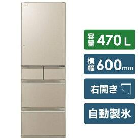 日立 HITACHI 《基本設置料金セット》R-HWS47K-XN 冷蔵庫 HWSタイプ プレーンシャンパン [5ドア /右開きタイプ /470L][冷蔵庫 大型 RHWS47K]