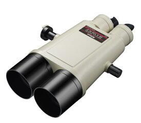 ニコン Nikon 20倍双眼鏡 大型双眼鏡 20×120(IV型)<架台付き> [20倍]
