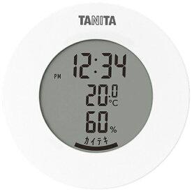 タニタ TANITA TT585WH タニタ 温湿度計 TT585WHデジタル インフルエンザ対策 熱中症 カビ 観葉植物 ペット [デジタル][TT585WH]