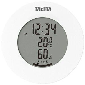 タニタ TANITA TT585WH 温湿度計 デジタル インフルエンザ対策 熱中症 カビ 観葉植物 ペット [デジタル][TT585WH]