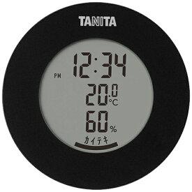 タニタ TANITA TT585BK 温湿度計 デジタル グラフ表示 インフルエンザ対策 熱中症 カビ 観葉植物 ペット [デジタル][TT585BK]