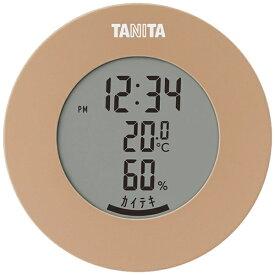 タニタ TANITA TT585BR 温湿度計 デジタル グラフ表示 インフルエンザ対策 熱中症 カビ 観葉植物 ペット [デジタル][TT585BR]