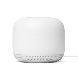 Google グーグル GA00667-JP 拡張ポイント Google Nest Wifi スノー [ac/n/a/g/b]