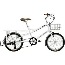 ルイガノ 20型 自転車 EASEL8.0(LG WHITE/7段変速/フレームサイズ:410mm(155〜180cm)71395001【組立商品につき返品不可】 【代金引換配送不可】