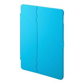 サンワサプライ SANWA SUPPLY 10.2インチ iPad(第7世代)用 ハードケース スタンドタイプ PDA-IPAD1604BL ブルー