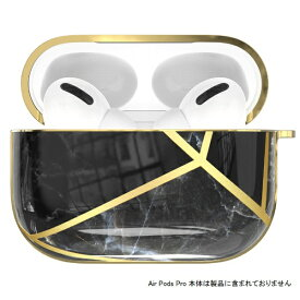 AREA エアリア KingXbar AirPods Proケース 石調プリント柄 ハードケース KingXbar マーブルブラック KXB-MBBK