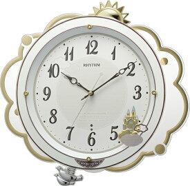 リズム時計 RHYTHM 掛け時計 【ファンタジースカイM410】 白 8MN410SR03 [電波自動受信機能有]