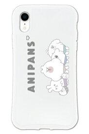 ケースオクロック iPhoneXR WAYLLY-MK × ANIPANS セット ドレッサー ぼくたちアニパンズ! mkani-set-xr-bas