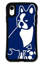 ケースオクロック caseoclock iPhoneXR WAYLLY-MK × サッカージャンキー/パンディアーニ 【セット】 ドレッサー ネイビー mksjp-set-xr-nv