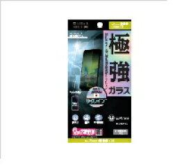 ソフトバンク SoftBank 【SBセレクション】iPhone XR リ・クレイン 極強保護ガラス ZSEBJU