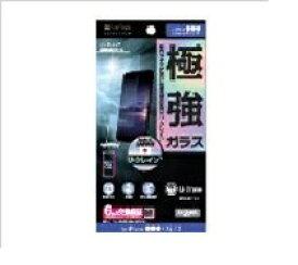 ソフトバンク SoftBank 【SBセレクション】iPhone XS/X リ・クレイン 極強保護ガラス ZSEBJV