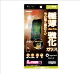 ソフトバンク SoftBank 【SBセレクション】iPhone XR 極薄保護ガラス ZSEBKA