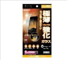 ソフトバンク SoftBank 【SBセレクション】iPhone XS Max 極薄保護ガラス ZSEBKH