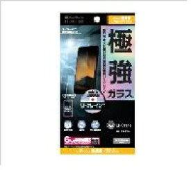 ソフトバンク SoftBank 【SBセレクション】iPhone XS Max リ・クレイン 極強保護ガラス ZSEBKJ