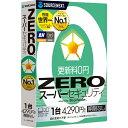 ソースネクスト SOURCENEXT ZERO スーパーセキュリティ 1台用 [Win・Mac・Android・iOS用][セキュリティソフトzero Z…