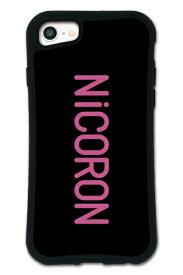 ケースオクロック iPhone6/6s/7/8 WAYLLY-MK ×NiCORON 【セット】 ドレッサー ロゴ mkncr-set-678-lg