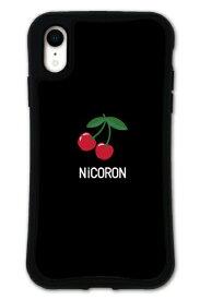 ケースオクロック caseoclock iPhoneXR WAYLLY-MK ×NiCORON 【セット】 ドレッサー チェリー mkncr-set-xr-chr