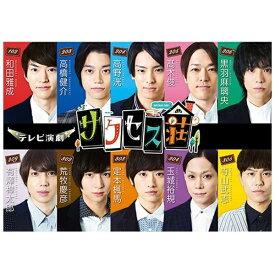 【2020年02月07日発売】 ダイキサウンド Daiki sound テレビ演劇 サクセス荘 Blu-ray BOX【ブルーレイ】